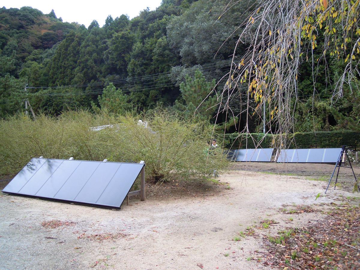 白水ソーラーパネル
